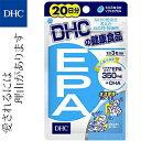 DHCEPA 60粒(20日分)[生活習慣/健康維持/不飽和脂肪酸/DHA/サプリメント]