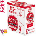 味の素ノミカタ スティックタイプ 9G×5[オルニチン/肝臓...