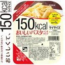 マイサイズ おいしいパスタ ペンネタイプ 150kcal 90g 【 大塚食品 マイサイズ 】[ ダ...