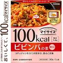マイサイズ ビビンバの素 100Kcal 90g 【 大塚食品 マイサイズ 】[ ダイエット/バラン...