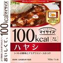 マイサイズ ハヤシ 100Kcal 150g 【 大塚食品 マイサイズ 】[ ダイエット/バランス栄...