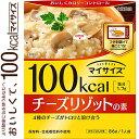 大塚食品マイサイズ チーズリゾットの素 100kcal 86G