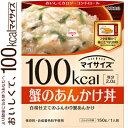 マイサイズ 蟹のあんかけ丼 100Kcal 150g 【 大塚食品 マイサイズ 】[ ダイエット/バ...