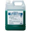 アルボースアルボース 石鹸液i 4KG  医薬部外品