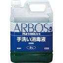 アルボースアルボース 石鹸液G−N 4KG  医薬部外品