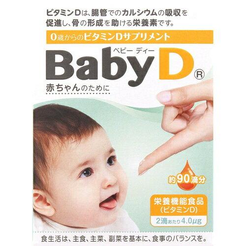 ベビーディー ビタミンD 3.7g (栄養機能食品) 【 森下仁丹 】[ ママサプリ/マタニティ/子育て/妊娠初期/栄養補給/栄養不足/サプリメント/おすすめ ]