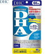 DHCDHA 240粒(60日分)