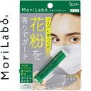 モリラボ 花粉バリアスティック 4g (エステー 送料無料 鼻腔 PM2.5 ウィルス アレルギー 花粉対策 花粉症対策 抗菌 ブロック おすすめ)