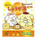タムラのしょうが湯 ポムポムプリン 15gx5包 【 田村薬品工業 】
