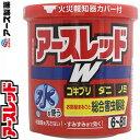 アース製薬 アースレッドW 6-8畳用 ゴキブリ・ダニ・ノミ 10g (第2類医薬品)