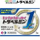 【第2類医薬品】エーザイトラベルミン1 3錠...