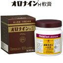 大塚製薬 オロナインH軟膏 250g (第2類医薬品)