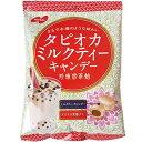 タピオカミルクティー キャンデー 90g (ノーベル製菓 菓子 キャンディ キャンデー あめ 飴)