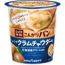 ショッピングフード じっくりコトコト こんがりパン シーフードクラムチャウダー味 カップ 25.9g ( ポッカサッポロ )