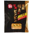 金粒精泉マカビンビン 5粒 *阪本漢法製薬