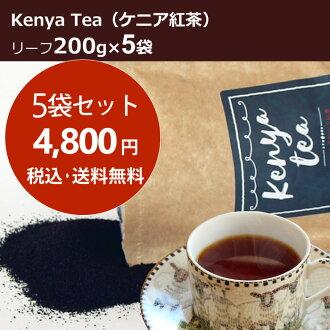 200 克葉肯雅茶葉葉 200 g x 5 件