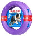 【犬用 おもちゃ】PULLER(プラー) MIDI (中) 2個1組