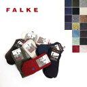 ◇メンズ/レディース/FALKE/ファルケ/WALKIE/ウォーキー/品番:16480/左右非対称のデザインが特徴的、違和感なくフィットします。【ポイント10倍...