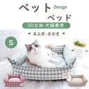 猫 ペット ベッド ボックスベ...