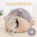 猫 ベッド ドーム型 猫ベッド...