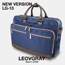 STARTTS LEOVGRAY(レオビグレイ)メイドインジャパン 新型/日本製×本革 3WAYセットアップブリーフ【LG-13】