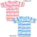 ベビー肌着/王冠ロゴ(新生児用/短肌着)-子供服 ベビー ベビードール BABYDOLL starvations-5716