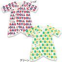 ベビー肌着/BDロゴ(新生児用/コンビ肌着)-子供服 ベビー ベビードール BABYDOLL starvations-5725