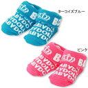 ベビーソックス/ロゴ-雑貨 靴下 レッグウェア ベビー ベビードール BABYDOLL-8178