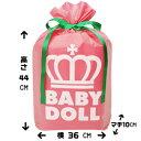 クリスマスラッピング袋-ギフト ラッピング袋 プレゼント 期間限定 クリスマスプレゼント BABYDOLL ベビードール STARVATIONS