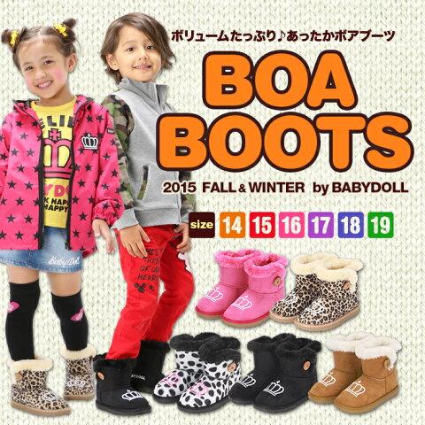 送料無料 2500円ポッキリ 2015年サイドボタンボアブーツ/フェイクムートンブーツ-靴 ブーツ ベビー キッズ ベビードール BABYDOLL starvations-6756