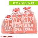 12/14NEW ラッピング袋/ギフトラッピング-プレゼント ギフト ベビードール BABYDOLL starvations-9380