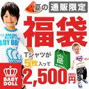 00031979_top