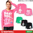50%OFF 親子ペア★ディズニー_カップルペアロンT-大人 レディース メンズ ベビードール BABYDOLL starvations 「DISNEY★Collection」-5868A_lts