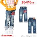 00060902_wear1023