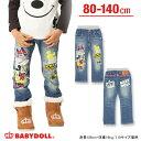 00061092_wear1002