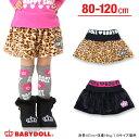 00062542_wear1023