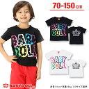 00067562_wear0121
