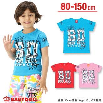 50%的折扣出口銷售父-子成對 ★ 塗鴉 T 恤-孩子服裝寶貝孩子男孩女孩娃娃裝娃娃裝注滿 7937 K_ss_sts