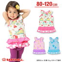 50%OFF アウトレットSALEディズニー_総柄フリルワンピース-子供服 ベビー キッズ 女の子 ガールズ ベビードール BABYDOLL starvations 「DISNEY★Collection」-8026K_ss_op