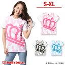00068833_wear0328