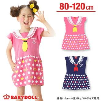 50%的折扣 ★ 出口銷售 Serra 海洋海賊王-孩子服裝寶貝孩子女孩女孩娃娃裝娃娃裝注滿 7878 K_ss_op