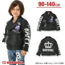 00073242_wear0830