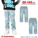 00073632_wear0812