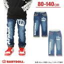 00073642_wear0725