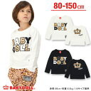 00073732_wear0830