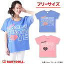 50%OFF アウトレットSALE 大人限定 LOVETシャツ-大人 レディース 王冠 ベビードール BABYDOLL starvations-9348A_ss_sts