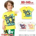 【50%OFF TIMESALE】BIG王冠Tシャツ-子供服 ベビー キッズ 男の子 女の子 ベビー