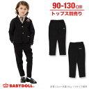 3/5一部再販【30%OFF SALE】BABYDOLL フ...