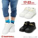 BABYDOLL マジックテープ スニーカー 雑貨 子供服キ...