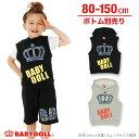 BABYDOLL デニム貼付ベスト(ボトム別売) 子供服 男の子 女の子 綿 ブラック/グレー 80